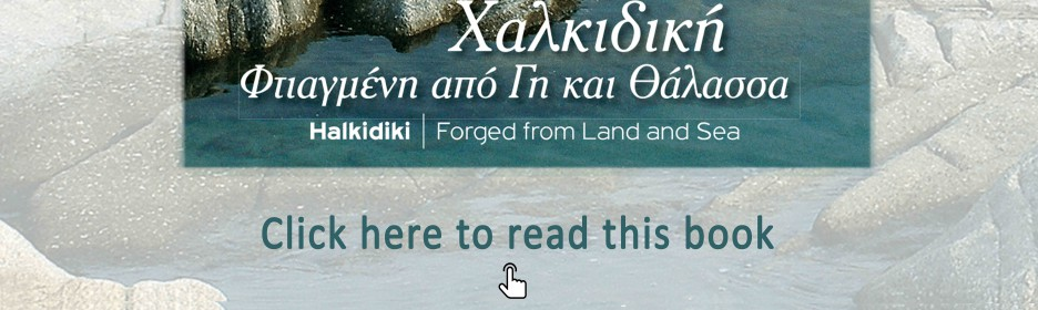 Halkidiki – Forged from Land and Sea